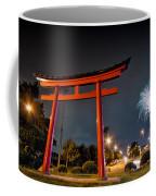 Asian Fireworks Coffee Mug