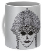 Dark Ancient Eyes  Coffee Mug