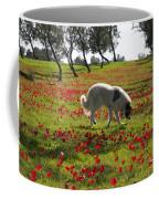 At Ruchama Forest Israel 1 Coffee Mug
