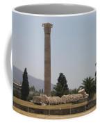 Athens 2 Coffee Mug
