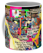 Atomic Bomb Of Purity 2b Coffee Mug