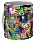 Atomic Bomb Of Purity 2c Coffee Mug by David Baruch Wolk