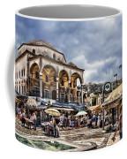 Attiki Metro Station Athens Coffee Mug