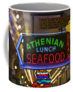 Authentic Lunch Seafood Coffee Mug