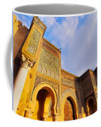 Bab Mansour In Meknes In Morocco Coffee Mug