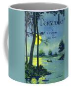 Bacarolle Coffee Mug