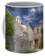 Back Door Coffee Mug