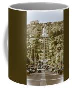 Bahai Gardens Coffee Mug