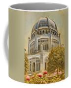 Baha'i  Temple In Wilmette Coffee Mug