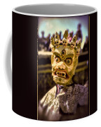 Bali Dancer 1 Coffee Mug