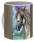 Balon Polish Arabian Horse Portrait 4 Coffee Mug