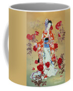 Bara Coffee Mug
