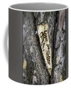 Bark Tattoo Coffee Mug