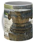 Base Coffee Mug