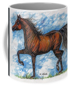 Bay Horse Running Coffee Mug