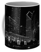 Beanie Baby Coffee Mug