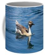 Beautiful African Brown Goose Coffee Mug