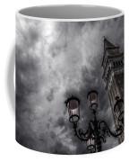 Bell Tower And Street Lamp Coffee Mug