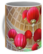 Bellagio Rotunda - Las Vegas Coffee Mug