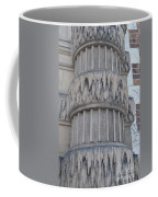 Belle Isle Aquarium Entrance Coffee Mug