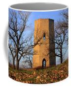 Beloit Historic Water Tower Coffee Mug