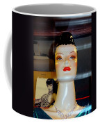 Bettie Page Lives Coffee Mug