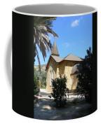 Between Sands And Sky Coffee Mug
