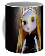 Bigger Than Life Coffee Mug