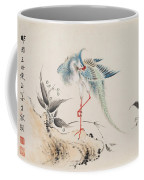 Birds And Flowers Coffee Mug