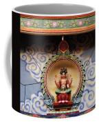 Birman Coffee Mug