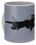 Black Hunter Coffee Mug