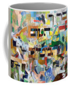 blessed is He Who is good and Who does good 6 Coffee Mug