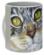Stunning Cat Painting Coffee Mug