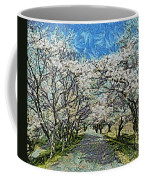 Blooming Cherry Tree Avenue Coffee Mug