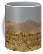 Blue Cut Coffee Mug