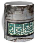 Blue Mosque Calligraphy Coffee Mug