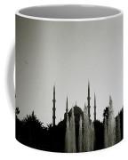 Blue Mosque Dusk Coffee Mug