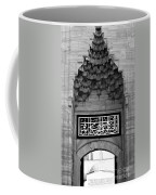 Blue Mosque Portal Coffee Mug