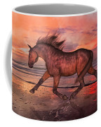 Boasting Beautiful Coffee Mug