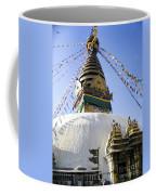 Bodhnath Stupa Coffee Mug