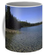 Boya Lake Coffee Mug