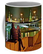 Bridge Over River Near The Kremlin At Night In Moscow-russia Coffee Mug