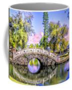 Bridges At Liliuokalani Park Hilo Coffee Mug