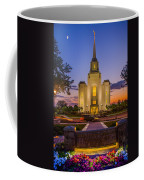 Brigham City Temple Moon N Stars Coffee Mug