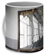 Broken Mirror Coffee Mug
