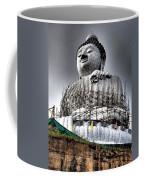 Buddha Aura Coffee Mug
