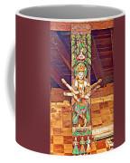 Buddha Image In Patan Durbar Square In Lalitpur-nepal   Coffee Mug