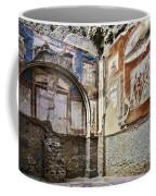Building Interior Coffee Mug