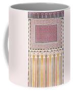 Cairo Decoration Of The El Bordeyny Coffee Mug