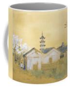 Calm Spring In Jiangnan Coffee Mug